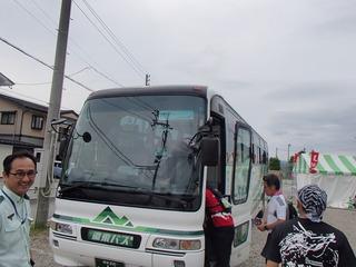 P6120313.JPG